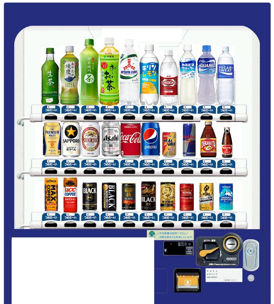 マツコの理想の自販機